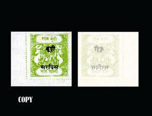 INDIA-FEUDATORY-STATES-BUNDI-1914-4A-GREEN-APPLE-OVERPRINT-IN-BLACK-COPY