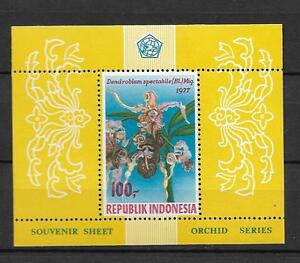 1977-MNH-Indonesia-Michel-block-24A