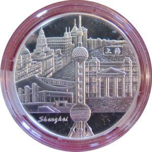 FRX00005.2 - 1/4 € FRANCE - 2005 : Années France-Chine - Shangai - argent 900‰