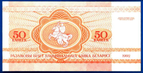 Belarus Lot 10 X 50 Kapeek 1992 UNC Rubles Animal Squirrel Free Shipping World