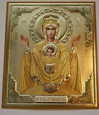 Inexhaustible Chalice Cup Theotokos Icon Неупиваямая Чаша Икона 15 x18 cm
