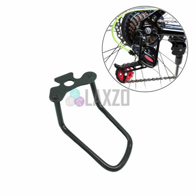 New Rear Derailleur Mech Protector Mountain Road Bike Cycle Bicycle Gear Guard
