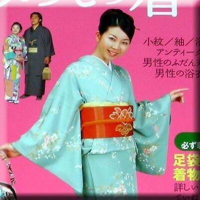 Guide Ladies Men Children Yukata etc p ki Kimono /& Obi Donning BOOK 21