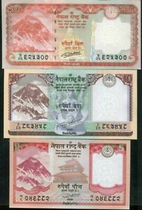 Mazuma *F833 Nepal Mix Year 5,10,20 Rupees Total 3Pc (Random) Set UNC