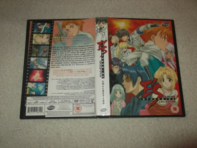 E's Otherwise: Complete Collection DVD BOXSET RARE OFFICIAL UK R2 ANIME/MANGA