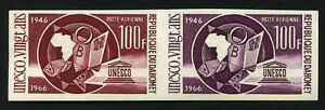 FRANCE-DAHOMEY-Yv-A-49-Pair-Imperforate-different-color-MNH-UNESCO