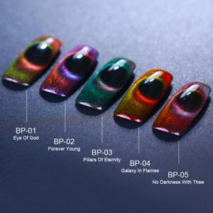 BORN-PRETTY-Cat-Eye-UV-LED-Gel-Nail-Polish-Shine-Holo-Chameleon-Magnetic-UV-Gel