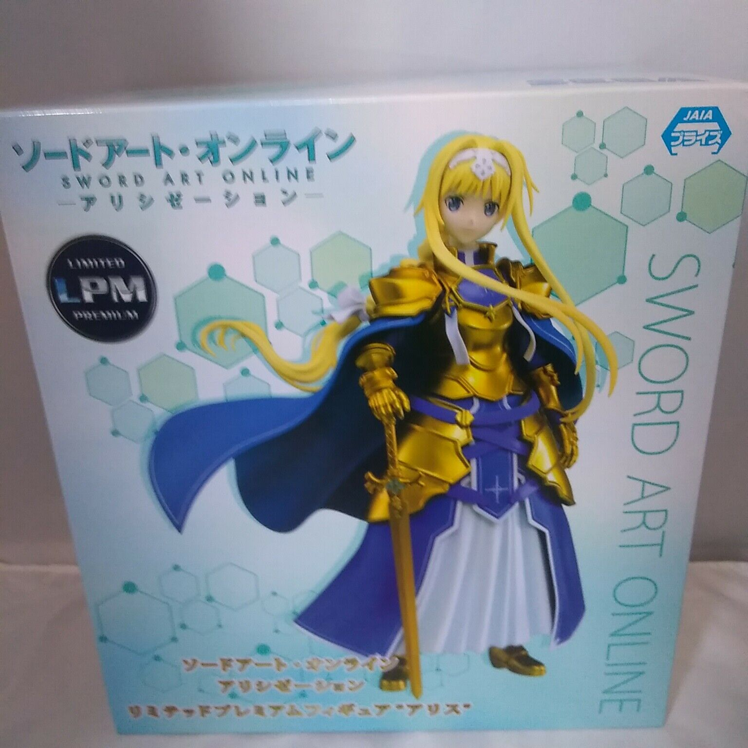 SEGA Sword Art Online Alicization LPM Figure Alice Limited 8.7 inche Figure F S