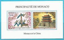 Monaco aus 1996 ** postfrisch Block 69 MiNr.2297-2298 - CHINA ´96, Zirkus!