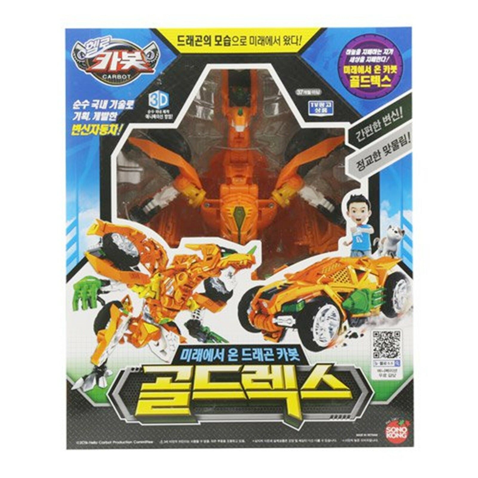 Hello autobot oroREX Dragon Transformer Robot Future auto bambini giocattolo  oro Rex  spedizione gratuita!