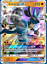 POKEMON-TCGO-ONLINE-GX-CARDS-DIGITAL-CARDS-NOT-REAL-CARTE-NON-VERE-LEGGI Indexbild 33