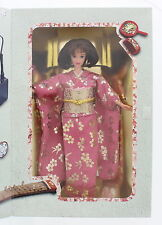 MATTEL Happy New Year Limited Edition Barbie Doll