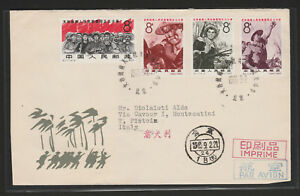 PRC-China-1965-Cover-FDC-034-Support-Vietnam-034-C-117