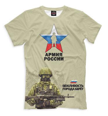 Армия России New t-shirt Russia Moscow Russian Army Star 843672