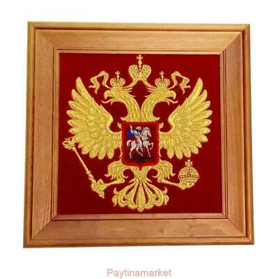 Award Coat of arms of the Russian Federation Moscow City Hall Officials
