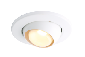 R63 WHITE EYEBALL DOWNLIGHT  E27 60W MAINS VOLTAGE OLD STYLE SPOT LIGHT