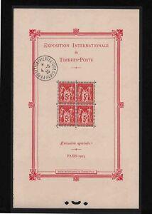 FRANCE-BLOC-FEUILLET-1-034-EXPOSITION-PARIS-1925-034-NEUFxx-AVEC-CACHET-A-VOIR-R289