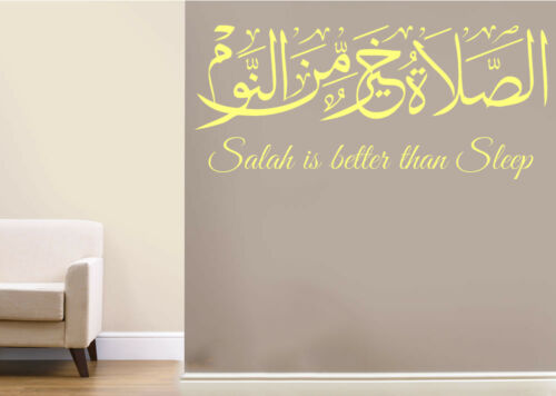 Islamic Wall Art Stickers Salah Better Than Sleep FajrPrayer Calligraphy DecalG2