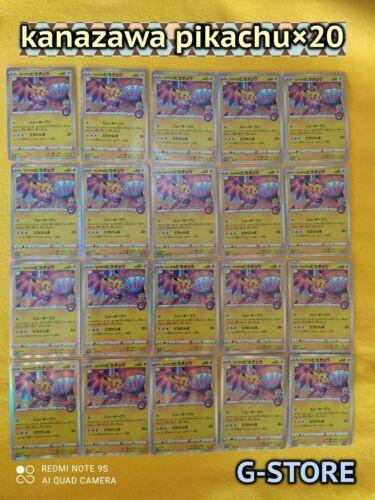 Kanazawa Pikachu Pokemon Pokeka Japanese Limited 20-sheet set rare pokemon