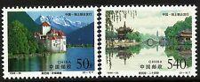 PRChina1998-26 Full Set-MNH, Mi.#2967-68**West lake Leman lake Joint Switzerland