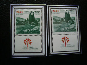 a16 707 707a N Israel-stempel Yvert Und Tellier Nr Briefmarke