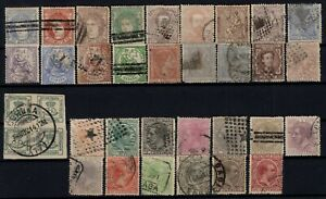 P130469-SPAIN-STAMPS-LOT-CLASSICS-1870-1899-USED-CV-400
