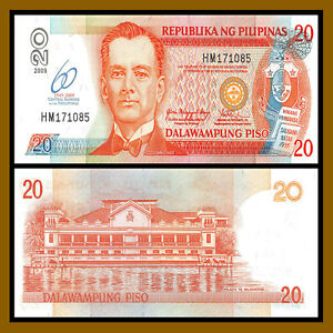 2009 P-202 Comm Philippines 100 Piso 60th Central Bank Unc