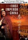 First Emperor of China 7350023920087 DVD Region 2