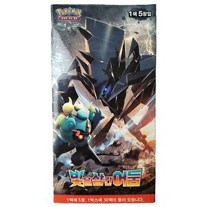 Pokemon-Cards-Sun-amp-Moon-Light-Consuming-Darkness-Booster-30-Pack-Box-Korean-Ver
