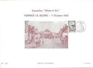 FEUILLET-PHILATELIQUE-EXPOSITION-034-METIER-D-039-ART-034-HORNOY-LE-BOURG-01-10-1978