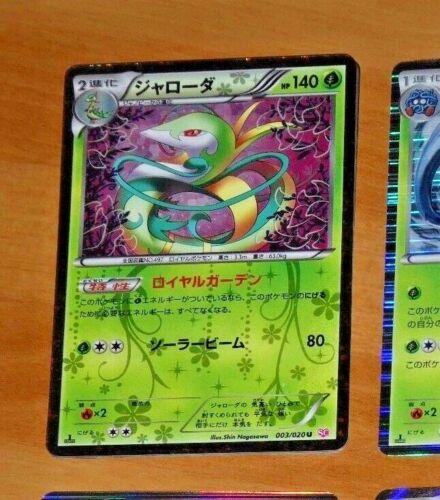 Pokemon japanese card holo card majaspic 003//020 sc 1ed japan nm