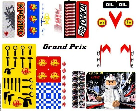 LEGO 8161 - Speed Racer: Grand Prix Race - STICKER SHEET 1 & 2