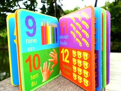 1 NUMBERS BOOK TIRE FOR BABY KID BEGINNING LEARN TO READ  PARTY GIFT DEVELOPMENT