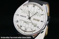 Perpetual calendar by PAKETA Russian Rare USSR watch from OLD stock 2628.H