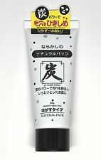 Daiso Japan Natural Pack Charcoal Peel Off Mask Made in Korea 80g