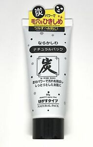 Daiso-Japan-Natural-Pack-Charcoal-Peel-Off-Mask-Made-in-Korea-80g
