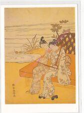 CP ART TABLEAU SUZUKI HARUNOBU  Des amoureux jouant du même kokyu