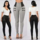 Women's Casual Slim Pencil Stretch Denim Skinny Jeans Pants High Waist Trousers