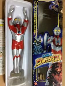 Popy Ultraman Series Original Ultraman Hayata 25cm Flying Action