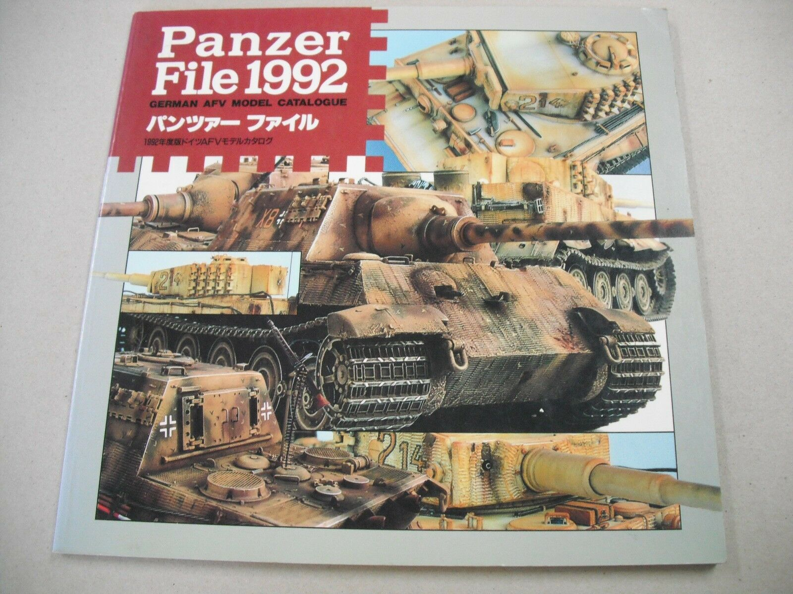 PANZER FILE 1992  A GERMAN ARMORED FIGHTING VEHICLE MODEL CATALOG  500+ ILLUS