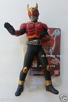 Masked Kamen Rider Kuuga Action Figure Soul Of Soft Vinyl Vol. 38 Bandai