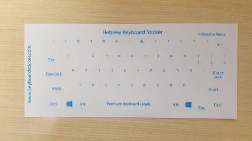 Hebrew Blue Transparent KEYBD Sticker For Mac Centered Windows letter 10pcs