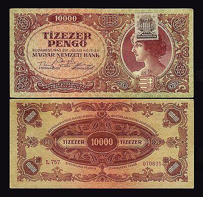 10000 10,000 1945 Hungary UNC P-119a Pengo
