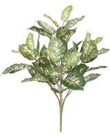 24 Silk Dieff Plant Bush Artificial Palm Decor Tree Flower Floral Arrangement