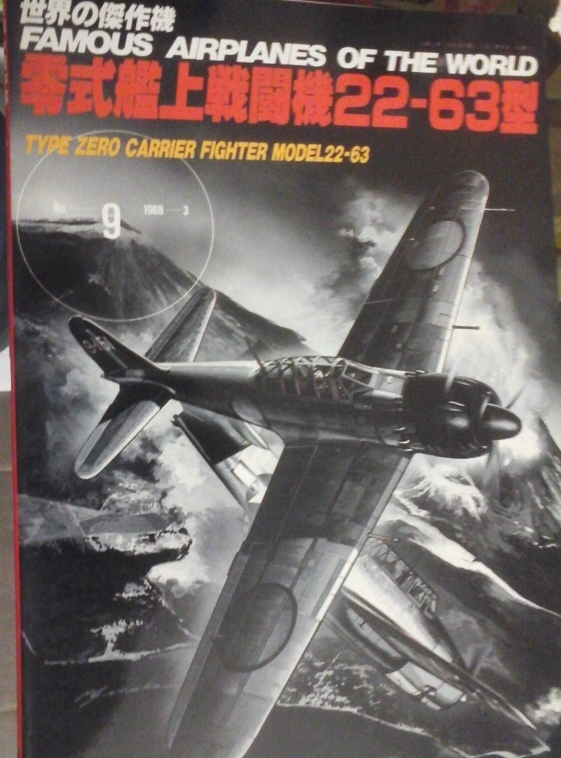 FAMOUS AIRPLANES OF THE WORLD N.9 88CARRIER FIGHTER TYPE ZERO MODEL 22-63 BUR.DO