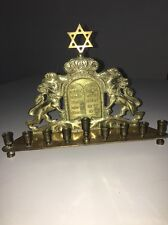 Made in Israel Judaica Vintage Brass Hanukkah Menorah With Two Lions Zion Arc 7""