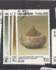 Thailand SC 1549-52 VFU (11ddd)