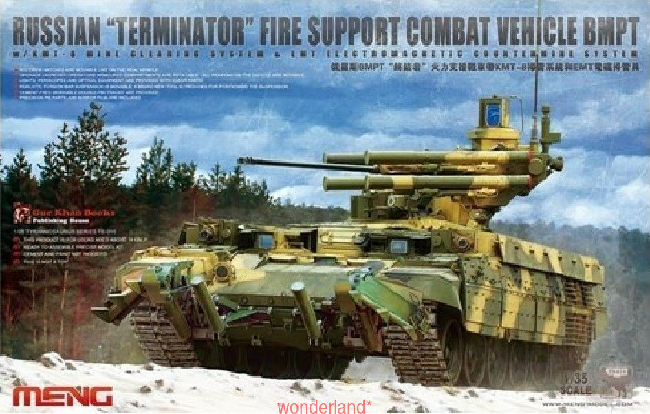 Meng Model 1 35 TS-010 Russian  Terminator  BMPT Fire Support Combat Vehicle