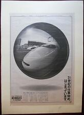 Original Advertising Japan 18th May 1992 Kobelco Shinkansen Bullet Train Ad
