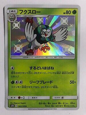 Shiny Dartrix S 163//150 SM8b Pokemon Card Japanese MINT